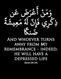 Remember Allah at all times. Alhamdulillah