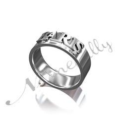 Baris Modern Gelaagde Turkse Naam Ring in Sterling Zilver