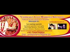 Intercast  Love Marriage & Lost Love Back By Guru Ajay Sharma Call +91 7...