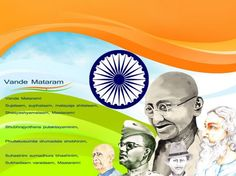 69th independence Day Hike Sms Wishes Messages 2015