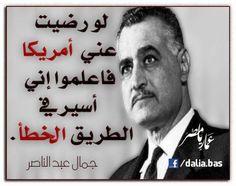 Nasser # America. هذا صحيح والمثل موجودالسادات ومبارك واظن السيسي في طريقة الي البيت الأبيض !!!!!!!!!!
