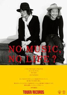 チバユウスケ×中村達也 Tower Records, Paul Weller, Rockn Roll, Chiba, Rock Bands, Heavy Metal, Japan, People, Poster