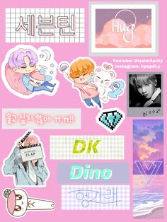 Pop Stickers, Printable Stickers, Printable Paper, Seventeen Album, Writing Paper, Little Babies, Picsart, Manga, Doodles