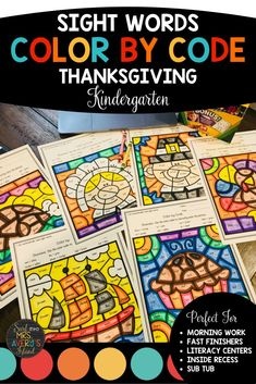 Thanksgiving Activities for Kindergarten - Increasing your students' reading fluency and improving their reading comprehension skills has never been more fun and engaging! These color by sight word printables are differentiated and perfect for a fast finisher, morning work activities, literacy centers, inside recess days, etc.! Teachers love them, students BEG for them! #sightwords #colorbycode #thanksgivingactivitiesforkids #kindergarten #reading #dolchsightwords #frysightwords #november #teach