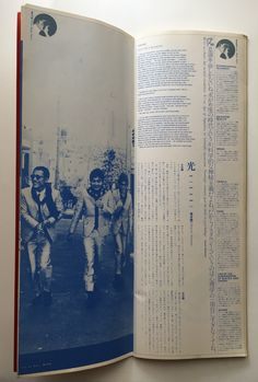 YMO ツアーパンフレット デザイン=羽良多平吉 Book Design Layout, Album Design, Editorial Layout, Editorial Design, Print Design, Graphic Design, Japanese Typography, Japan Design, Publication Design