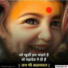 Rudra Shiva, Mahakal Shiva, Shiva Art, Shiva Linga, Photos Of Lord Shiva, Lord Shiva Hd Images, Mahadev Hd Wallpaper, Shiva Parvati Images, Shiva Shankar