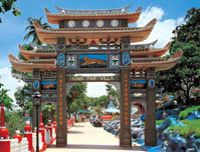 Singapore Haw Par Villa and Round-Island Day Trip including Lunch