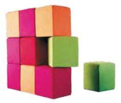 Sitzsäule, Sitzwürfel,..... - Schulz Österreich Cube, Interior Home Decoration, Cleaning