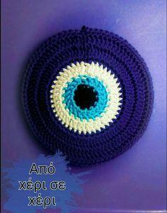 #crochet #eye #πλεκτο #μάτι #2017