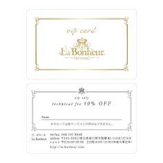 hair salon La Bonheur_VIP Card   Beauty salon graphic design ideas   Follow us on https://www.facebook.com/TracksGroup   美容室 デザイン VIPカード カード