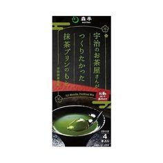 Morihan'smatcha green tea puddingmix makes it easy and fun to make pudding at home! Based in Uji, Kyoto, Morihan is a well respected company producing green tea related products for centuries.  Producer: Morihan Country of manufacturing: Japan Amount: 20g x 4 sticks = 68g