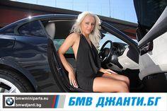 Галерия: BMW Z4 и Се