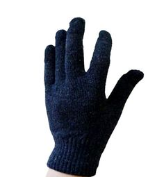 Introducing DURAGADGET's capacitive LCD touchscreen gloves for touchscreen devices, designed to keep you warm and comfortable during the bitter winter months whilst still allowing full use of your valuable gadget without ever having to remove your gloves. These gloves feature three finger capacitive swipe technology, which reacts in the same way that your finger would against a touchscreen...