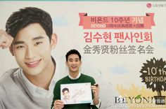 nice Awesome Kim Soo Hyun in Beyond Fan Sign Event 04022015
