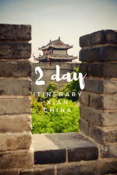There's so much to do in Xi'an that you'll want to dedicate 2 days to this city. Bike the city walls, eat street food & take in the sights.
