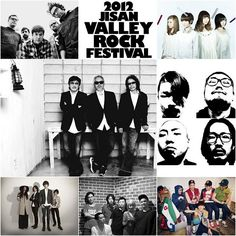 Brown Eyed Girls, Nell, and more to perform at the '2012 Jisan Valley Rock Festival'