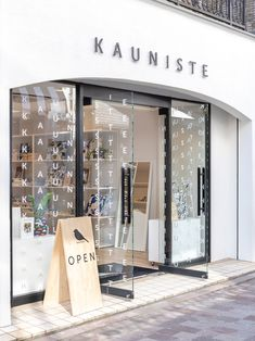Browse to see Kauniste stores in Helsinki and other locations. Japan Info, Finland, Tokyo, The Neighbourhood, Building, Shopping, The Neighborhood, Tokyo Japan, Buildings
