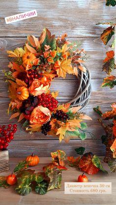Thanksgiving Wreaths, Autumn Wreaths, Easter Wreaths, Holiday Wreaths, Apple Garland, Fall Floral Arrangements, Fall Door Decorations, Fall Deco, Fall Flowers