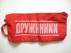 Vintage Soviet Banner