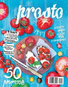 Prosto Magazine july-august