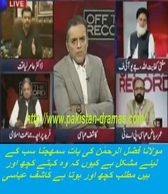Hot debate between JUI Mufti Qifayat ullah and Kashif Abbasi
