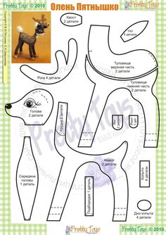17 Best Ideas About Deer Pattern On Pinterest Knitting Charts - 650x920 - jpeg