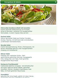 Machen Sie es sich gemütlich und entdecken die Spezialitäten der russischen Küche. Ein Klassiker der russischen Küche sind die Vorspeisen und Salate auf der Online Speisekarte vom Sankt Petersburg Restaurant Lieferservice Köln.  Probieren Sie den Petrovskij Gemüsecocktail, Dachnij Salat, Nevskij Salat, Olivier Salat, Hering im Prachtmantel, Zarenblick oder die kalte Fleischplatte für 2 Personen!  Hausgemachte Spezialitäten beim russischen Restaurant Lieferservice Köln