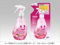 【ライオン】トイレ掃除もいい香りで!「ルックまめピカ トイレのふき取りクリーナー」に新しい香り登場!