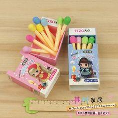 Match Eraser