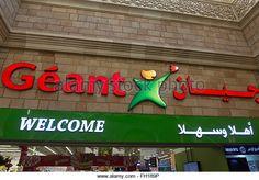 Geant supermarket logo UAE - Stock Image