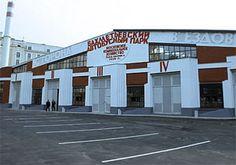 Центр современной культуры «Гараж» переезжает - Газета.Ru