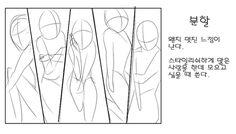 보시기 전에. 강좌 제작 : ざくろ/자쿠로 (id=4907920) 님원제 : 【初心者向け】構図の手引き【20選... Anatomy Reference, Pose Reference, Drawing Reference, Daily Drawing, Drawing Tips, Manga Drawing, Manga Art, Drawing Practice, Cool Drawings