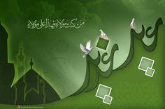 AL Ghadeer by almahdi on DeviantArt Happy Mothers Day Letter, Hazrat Ali, Imam Ali, Learn Arabic Alphabet, Muharram, Islamic Art Calligraphy, Islamic Architecture, Babe, Deviantart