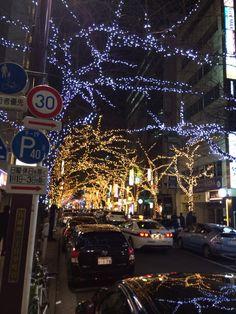 Tokyo ,street