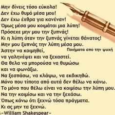Greek Quotes, Sayings, Life, Truths, Angel, Lyrics, Quotations, Idioms, Quote