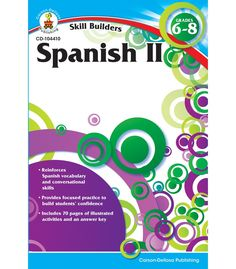 Skill Builders are great tools for keeping children current during the school year or preparing them for the next grade level. A variety of fun and challenging activities provides students with practi