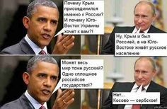 Путин о Крыме