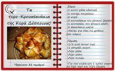 Θα σε κάνω Μαγείρισσα!: Τα τυρο-Κρουασανάκια της Κυρά Δέσποινας! Cookie Dough Pie, Cooking Recipes, Favorite Recipes, Cookies, Eat, Ethnic Recipes, Blog, Foods, Drinks