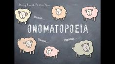 Onomatopoeia amazing song video! Wow it is so catchy!