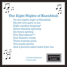 Happy Hanukkah from Jewnion Label! Our witty ditty for 2014.