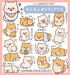 Cute Dog Drawing, Cute Little Drawings, Cute Kawaii Drawings, Kawaii Art, Easy Drawings, Kawaii Stickers, Cute Stickers, Animal Doodles, Kawaii Doodles