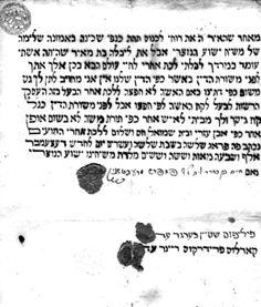 obrázek č. 1 - hebrejský text listiny