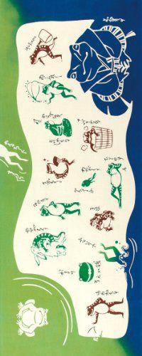 """kenema Chusen Tenugui """"Engi"""" Fukufuku Kaeru 36 x 90cm Fukufuku Kaeru (福々蛙): Lucky, lucky frog"""