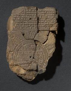 """Clay tablet; map of the world; shows the world as a disc, surrounded by a ring of water called the """"Bitter River""""; """"Babylon"""" is marked as a rectangle at the right end of the Euphrates although the city actually occupied both banks of the river during most of its history; the river Euphrates flows south to a horzontal band, of which the right end is marked """"marsh"""" and the left end is marked """"outflow"""", thus the marshes at the head of the Gulf and either the Shatt al-Arab or where the river…"""