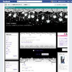 FBKIT-Web No.158