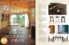 BOBY Trolley #design by Joe Colombo in 1970, introduced by Japanese Magazine My Home in October 2012 issue