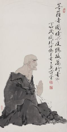 FAN ZENG Bodhi framed; ink and colour on paper 132 x67cm(51 1/2x26 1/8 in) Painted in 1987 Estimated Price: HK$20,000 - HK$50000  US$2,500-US$6,40