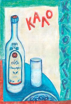 greek ouzo...traditional taste!!!! freetourgreecedotcom