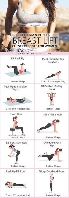 Repin and share if you enjoyed this workout! It's a killer but it will help give you that lift you want! Read the article for all the information!