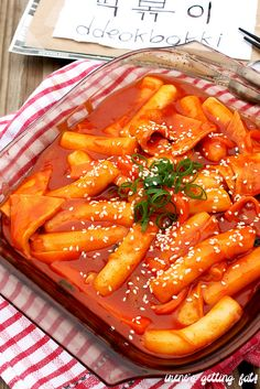 Ddeokbokki: Korean Rice Cakes